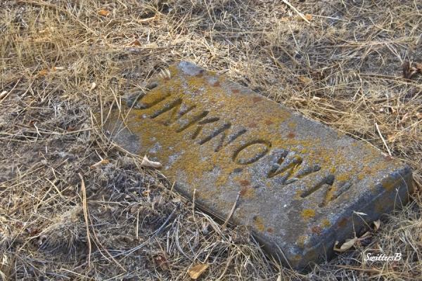 unknown grave marker, cemetery, SwittersB
